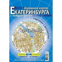 Топливные карты ЕКА: заправка топлива по картам