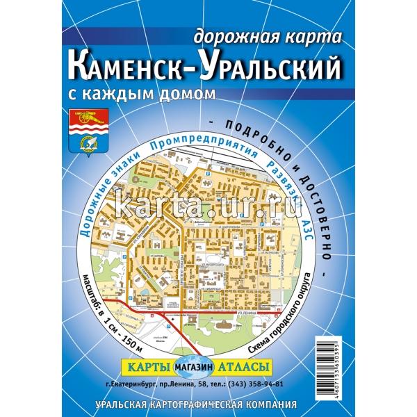 карта г. Каменск-Уральский