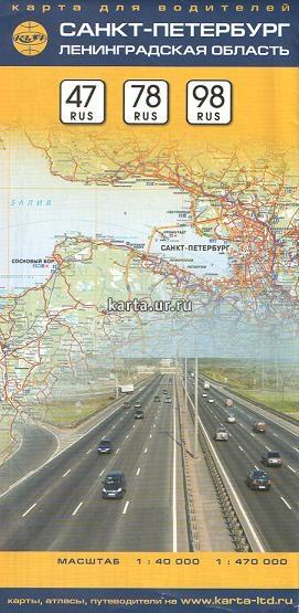 Карта г. Санкт-Петербург.
