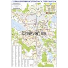 Схемы движения общественного транспорта екатеринбурга