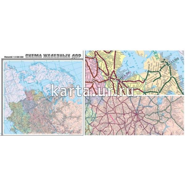 Схема Железных дорог России и