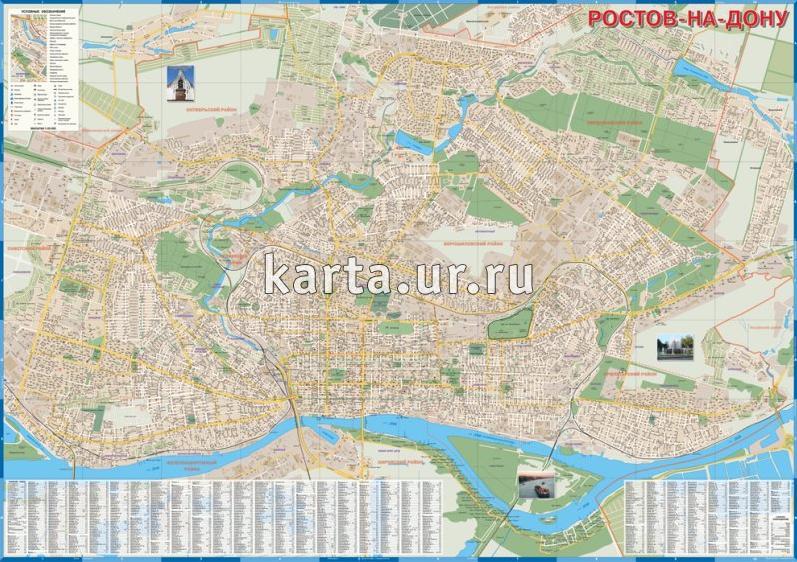 Карта города Ростов-на-Дону.